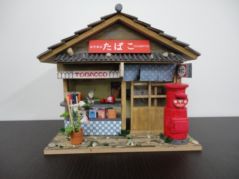 SOLD OUT ビリーの手作りキット 『昭和シリーズ/たばこ屋』
